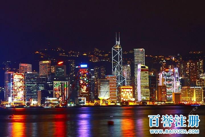 香港公司注册常见问题须知