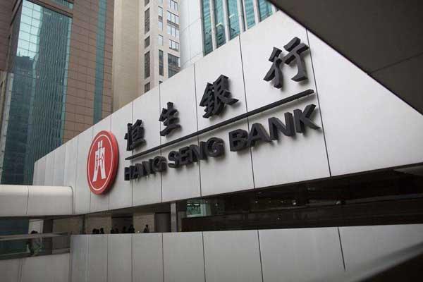 香港银行开户攻略:如何在恒生银行开户