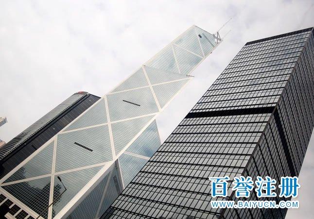 香港银行开户攻略:如何在华侨永亨银行开户