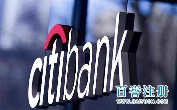 香港银行开户共攻略:花旗银行开户条件