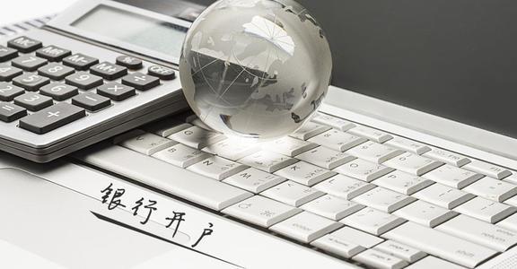 香港银行开户面签常见问题汇总