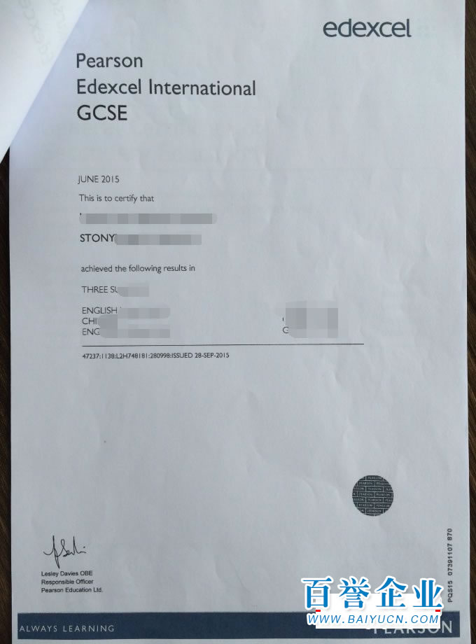 英国高中成绩单毕业证公证认证样本