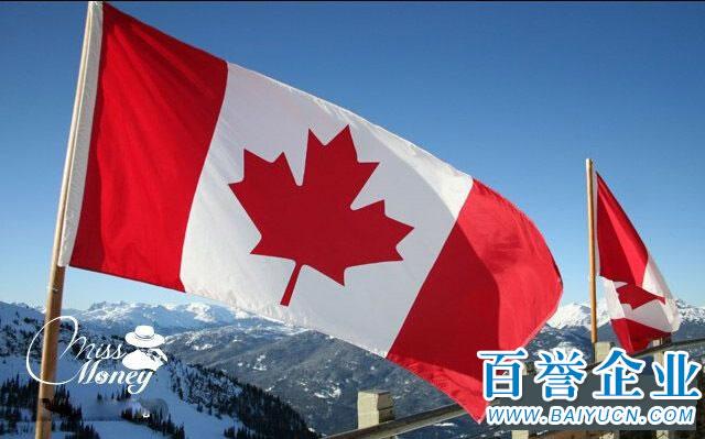 加拿大公司文件怎么办理使馆公证认证?