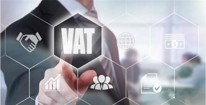 关于英国VAT税号你了解多少