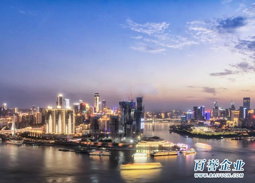 注册香港公司需要准备提供哪些资料?