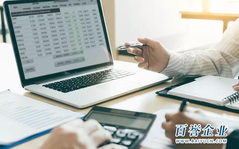 内地人在香港注册公司后续如何进行做账审计?