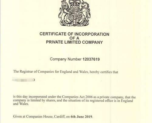 注册英国公司可以不实地经营吗?