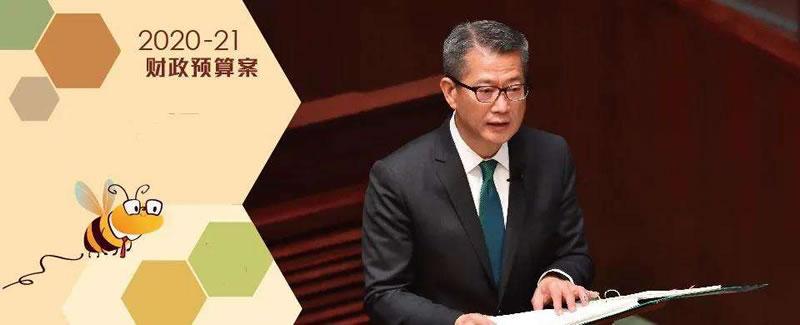 2020年香港公司注册及年审费用不涨价