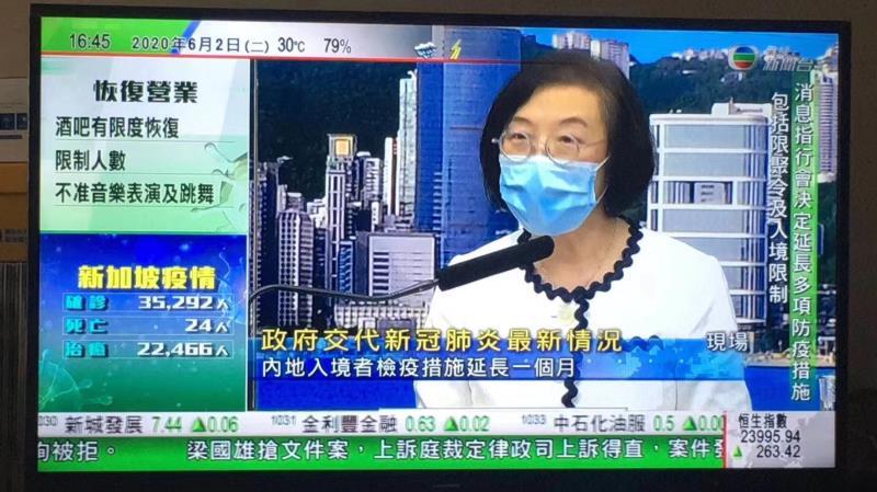 中澳台人士入境香港强制检疫令延长至7月7日